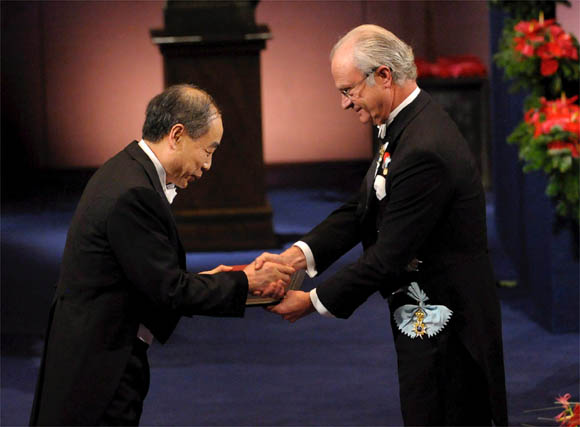 Premios Nobel 2008