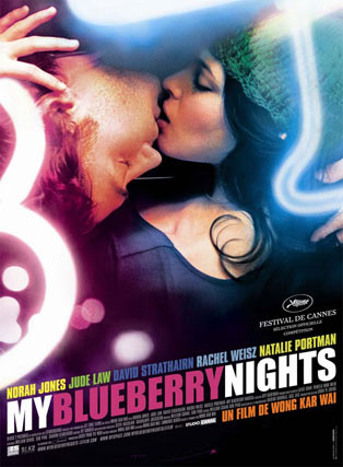 My blueberry nights.  V.O.S. Auditorio Eduardo Ocón. 8 julio. 22:15 horas